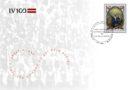 Zīmogos speciālo XXVI Vispārējiem latviešu Dziesmu un XVI Deju svētkiem veltīto aploksni