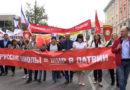Krievu skolu aizstāvju  protesta gājiens (VIDEO)