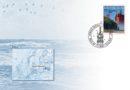 Latvijas Pasts izdod jau 13.pastmarku sērijā Latvijas bākas – uz tās Ragaciema bāka