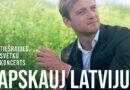 """Tiešraidē no Mazās Ģildes svētku koncerts """"Apskauj Latviju"""""""