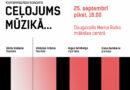 """Daugavpils Marka Rotko mākslas centrā drīzumā gaidāms kamermūzikas koncerts """"Ceļojums mūzikā…"""""""